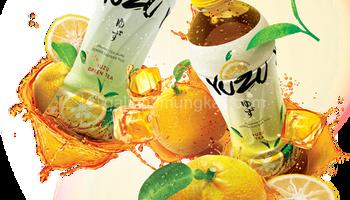 Minuman Buah Yuzu Menyegarkan Dengan Aroma Lemon
